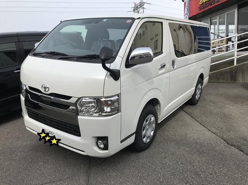 トヨタ-ハイエース-新車-値引き-富山-高岡-砺波-ダークプライム