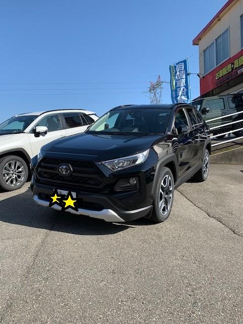 新車 RAV4 おすすめ SUV アドベンチャー 富山