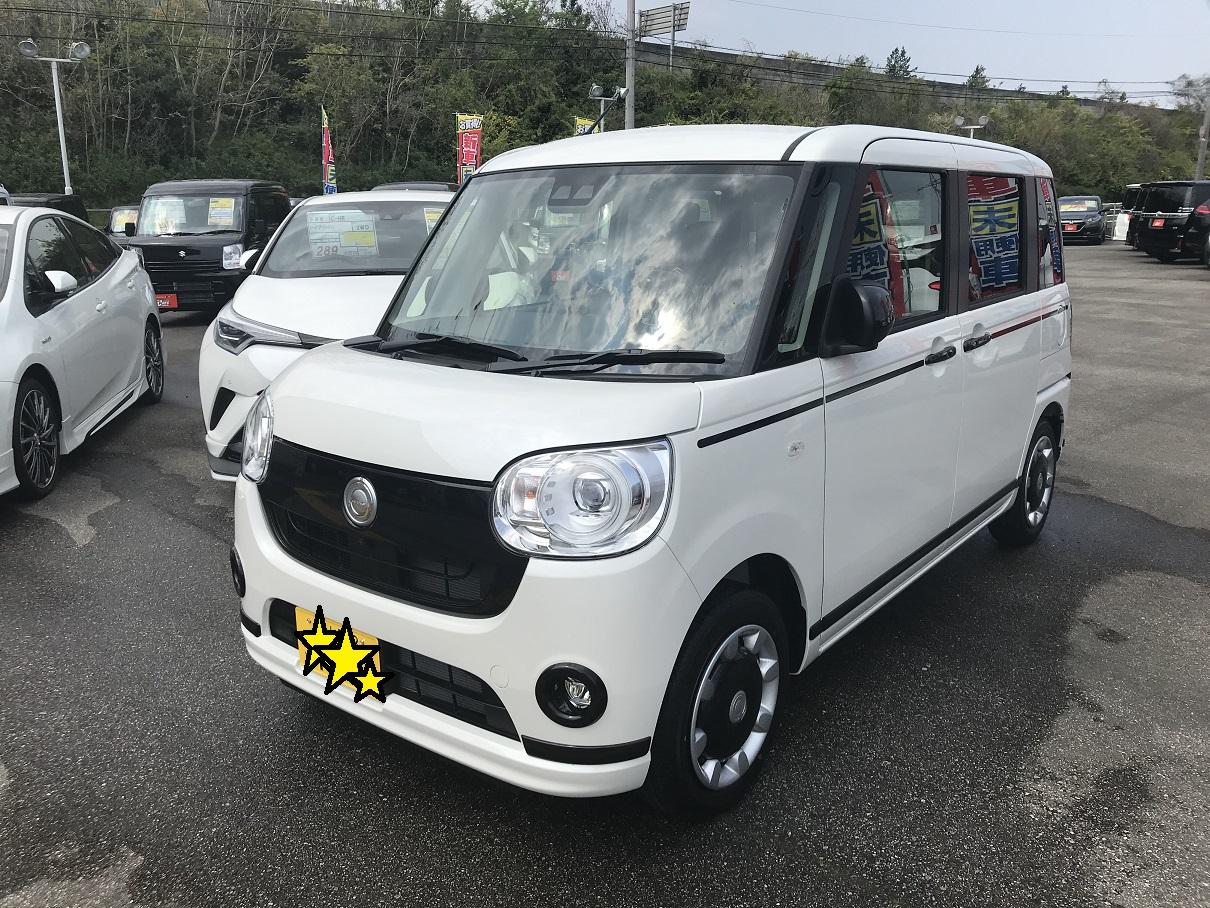 キャンバス 未使用車 新車 かわいい 値引き オシャレ